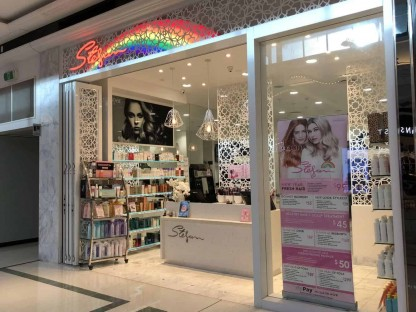 Moroccan Love Shop Fit Out