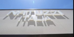 Natuzzi Entrance Laser Cut Screens 4